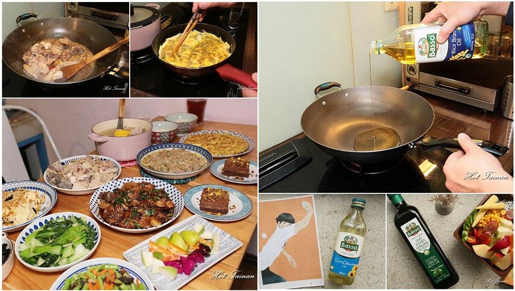 【宅配美食】安心吃好油,為自己與家人坐上一桌好菜吧:榮鑫貿易油品