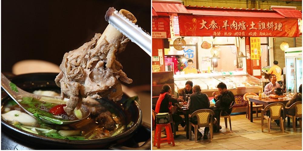【台南美食】這間羊肉爐超霸氣,坐在店門口也要吃的美味:大秦羊肉爐