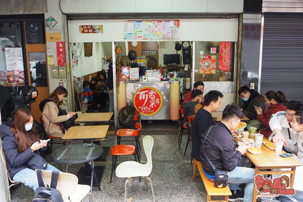 【台南早餐】霸氣外露的傳統蛋餅在這裡,總匯三明治配現榨檸檬紅茶的絕妙搭配:可香巢