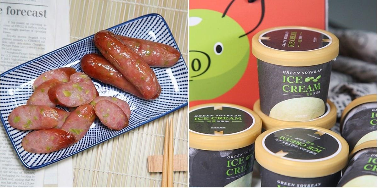 【台南伴手禮】農特產國際化!毛豆變身潮流冰淇淋,連香腸都尬上毛豆迸出新滋味~
