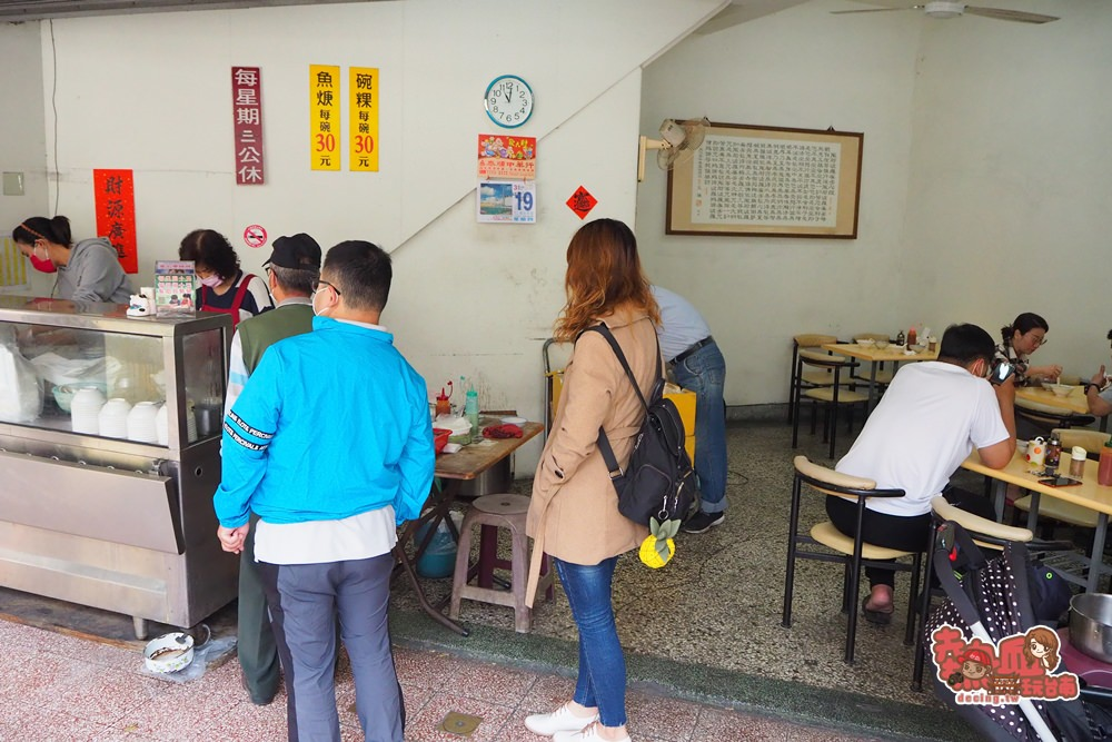 【台南美食】開山路上的人氣碗粿店,真的都是在地人來吃耶:上舜碗粿