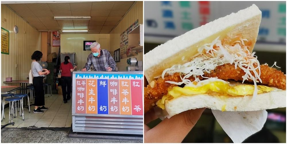 【台南早餐】吐司吐司吃不到沒關係,隔壁的雞排蛋吐司更是經典:夏一跳精緻早餐