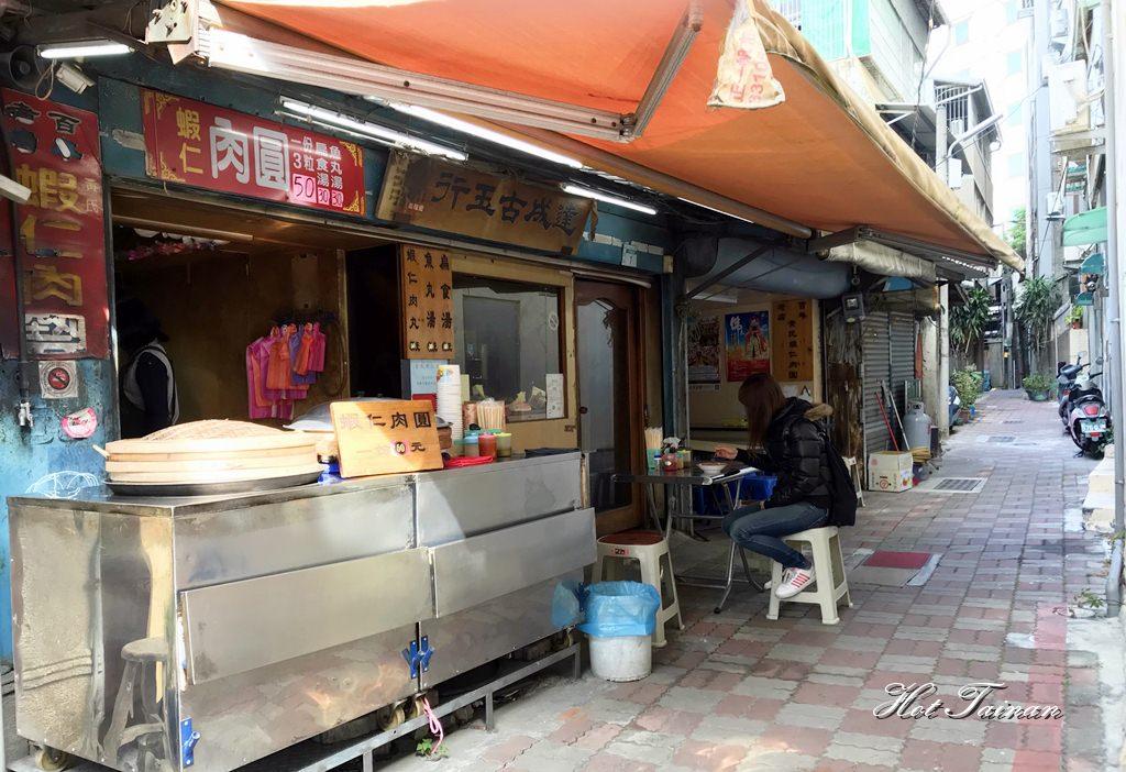 【台南美食】台南最難吃到的蝦仁肉圓,逛台南巷弄順飲一杯咖啡:黃氏蝦仁肉圓