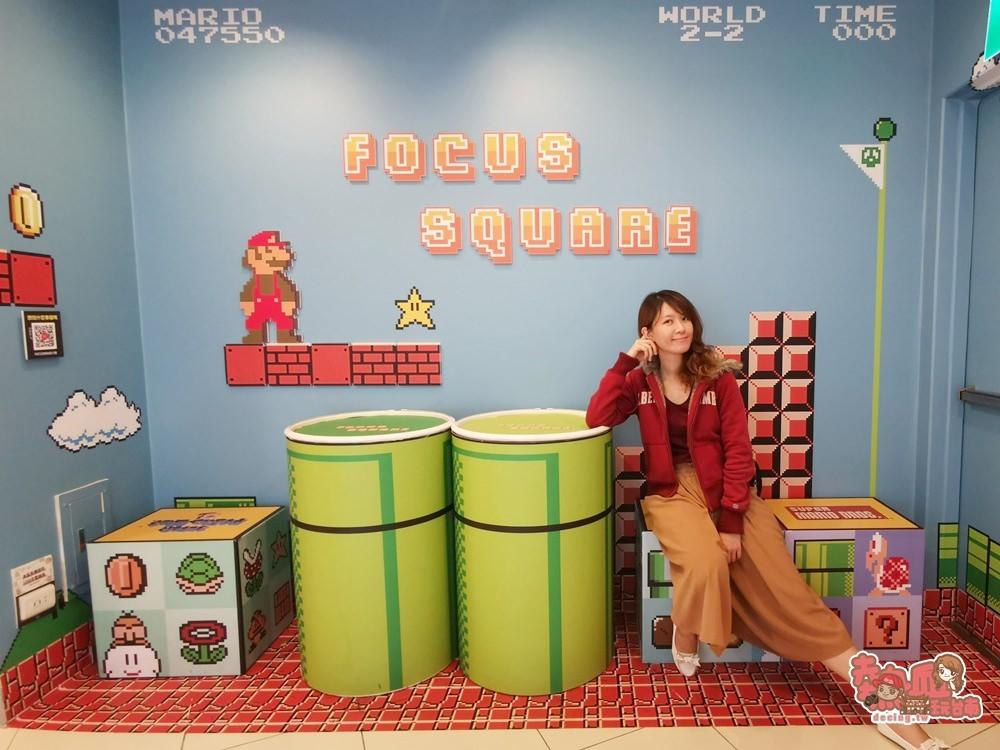 【台南景點】百貨公司內的隱藏版打卡點,超級瑪莉關卡整面都搬過來啦:台南Focus百貨