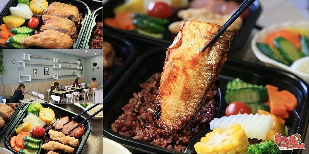 【台南美食】台南竟然有「蒲燒風味虱目魚肚」!早午餐店風格的便當店是這間:王廚低卡廚房